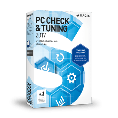 MAGIX PC Check & Tuning 2016 ESD