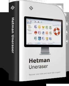 Hetman Uneraser. Коммерческая версия